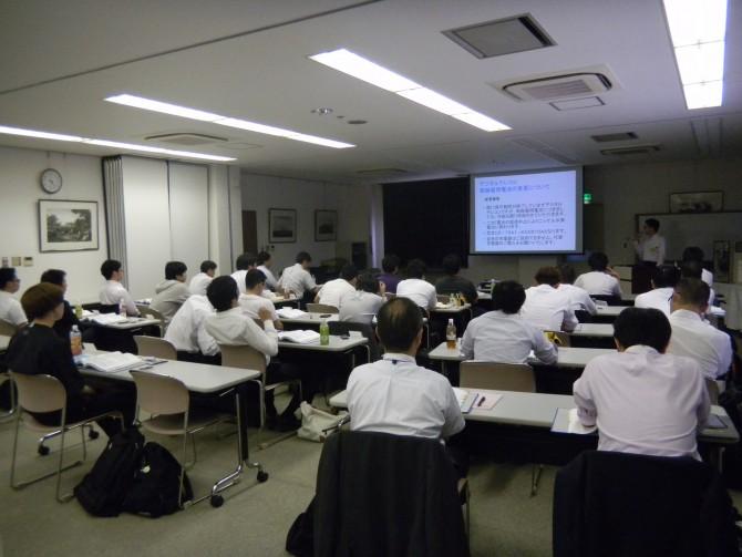 テレコン メンテナンス講習会