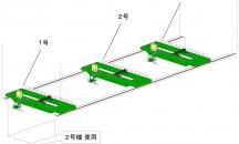 受信装置選択方式によるクレーン使い分けシステム