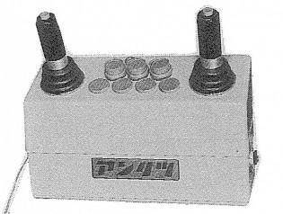 UTC202A制御器
