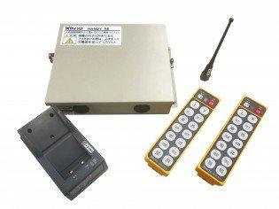 ハンディR2テレコン、制御器と受信装置